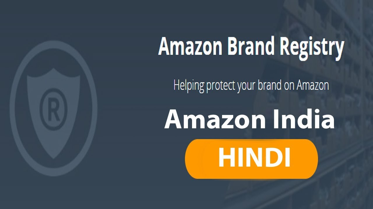 amazon brand registry india