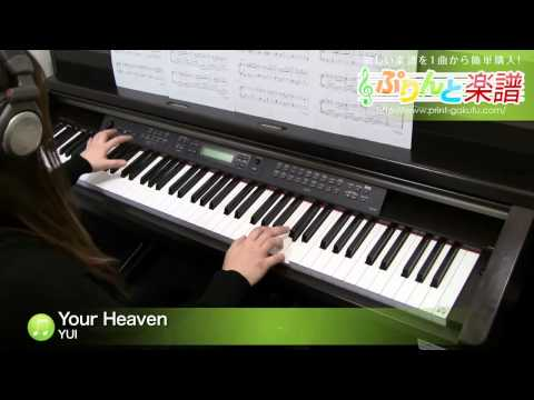 Your Heaven / YUI : ピアノ(ソロ) / 中級