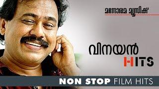 Hit songs of Director Vinayan