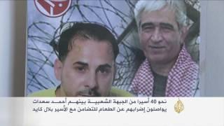 مئات الأسرى الفلسطينيين يبدؤون إضرابا مفتوحا عن الطعام