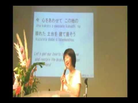 2013サマーキャンプ 1日目 聖会賛美②後半【国際福音キリスト教会】