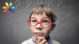 Как правильно ответить на неловкие вопросы ребенка – Все буде добре. Выпуск 774 от 15.03.16