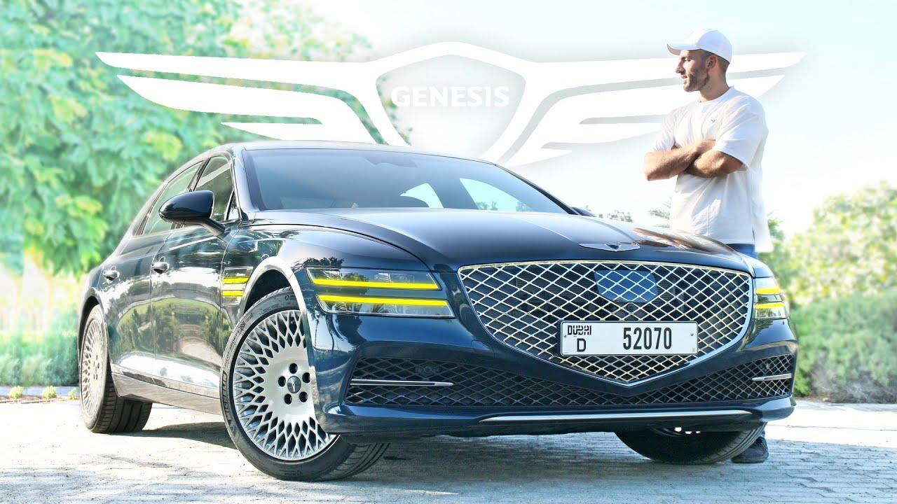 قاتلة الالمان الكورية؟ جينيسيس جي ايتي الجديدة - Genesis G80