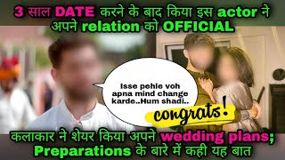 Wedding Bells | Post DATING for 3 years THIS popular couple all set to get married | Details Inside