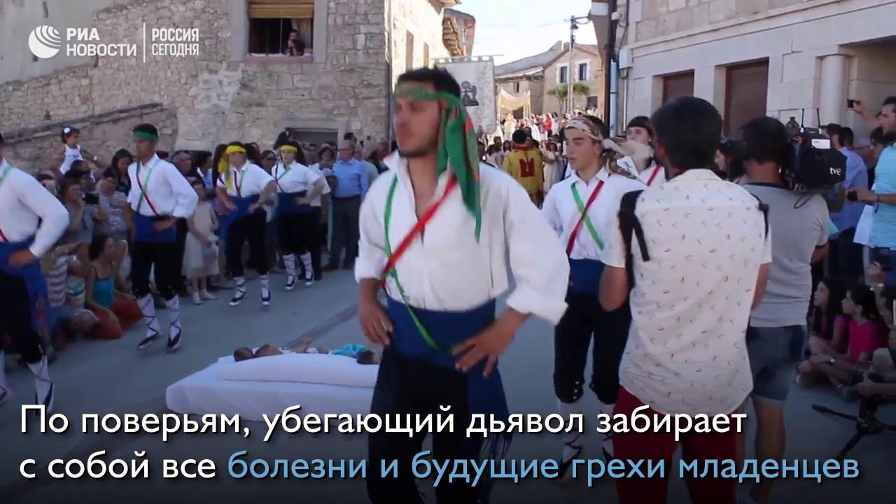 """В Испании прошел фестиваль """"Прыжок дьявола"""""""