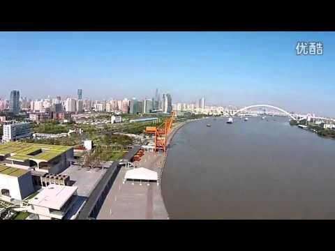 Shanghai Huangpu River from the sky