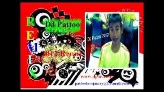 DJ Pattoo 2012. แค่ที่รัก. Remix.