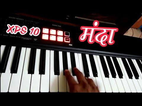 Manda mazi shikleli navhati ka | keyboard Agri koli songs
