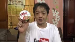 ダノン オイコス ストロベーリー味を購入し食べた感想を解説した動画で...