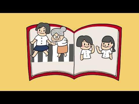 """มหัศจรรย์หนังสือภาพ """"มาเลี้ยงลูกน้อยด้วยหนังสือกันเถอะ"""" โดย มูลนิธิเอสซีจี"""