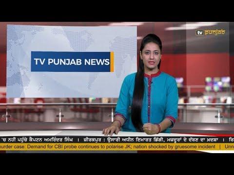 Punjabi NEWS | 12 April 2018 | TV Punjab