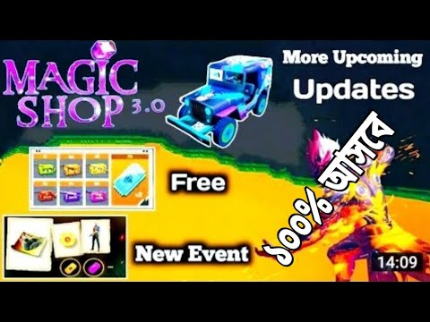 Magic Shop 3.0 Coming || New even Free Joseph Character || P90 Gun New Skin || 5 More Upgrads