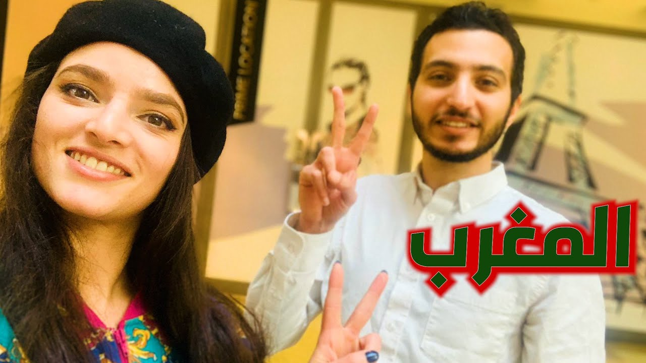 تجربة مغربية في الهجرة من المغرب الى كندا