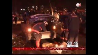 ارتفاع ضحايا تفجير أنقرة الى 37 قتيلا