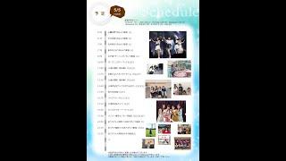 東京女子流11周年記念配信です! 詳細は→https://tokyogirlsstyle.jp/news/detail.php?id=1091168.