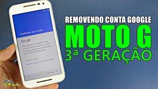 Removendo conta Google do Moto G 3ª geração (Todos) #UTICell thumbnail
