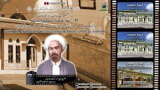 AL KAROMAH TV - LIVE MALAM HAUL SYEKH KH. MUHAMMAD KASYFUL ANWAR AL BANJARI KE 81   21 JUNI 2019