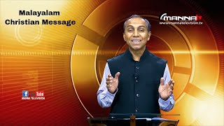 Malayalam Christian Message Pastor Finny Stephen Samuel | Episode 01| Manna Television