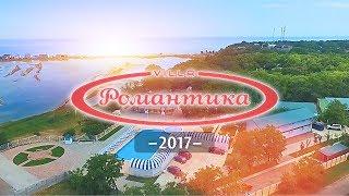видео Отели класса люкс в Одессе