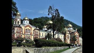 видео Новоафонский монастырь (Абхазия): история, описание, отзывы, фото