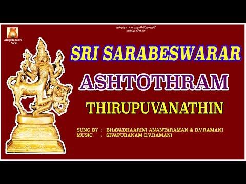 sri-sarabeswarar-ashtothram
