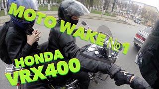 Мото будни HONDA VRX №1