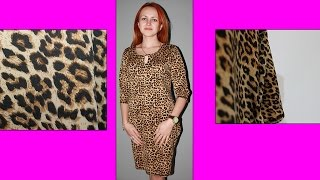 Sukienka damska tygrys TM Modio8 model 100115