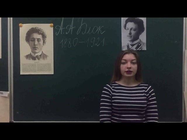 Изображение предпросмотра прочтения – АлёнаТуренко читает произведение «Предчувствую тебя» А.А.Блока