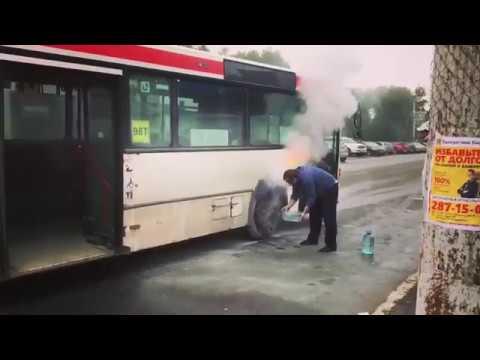 В Перми загорелся автобус нелегального маршрута