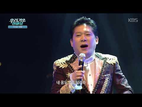 우리 가요 한마당 - 빵빵 - 박상철  20180406