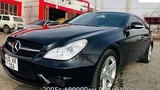Продажа дешевых машин в Армение..ценники машин в Ереване часть7