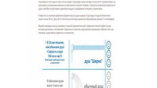 джиллиан майклс сбрось лишний вес ускорь метаболизм