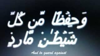 Ayat 7 Surah As Saffat