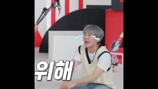 세븐틴 민규 버논 승관…