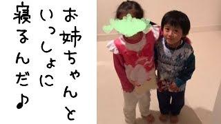 肩を組む二人の姿が可愛すぎです^^ 市川海老蔵「おやすみ」勸玄(かんげ...