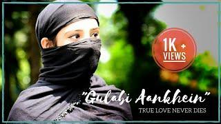 Gulabi Aankhen || Hamaari Adhuri Kahani | Sanam | ft. Antaripa , Akash| COVER SONG||