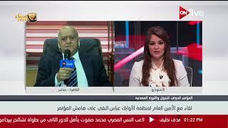 لقاء مع الأمين العام لمنظمة الأوابك عباس النقي على هامش المؤتمر الدولي للبترول والثروة المعدنية