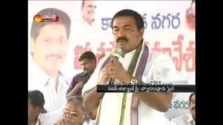 Gambar cover YSR Congress leader Dwarampudi Chandra Shekar Reddy  fires on Pawan Kalyan