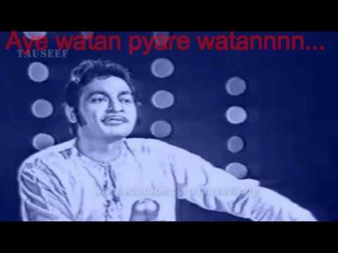 Aye watan pyare watan Karaoke Pakistani National song