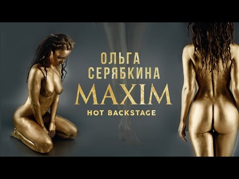 Юлия Кроу в журнале Maxim