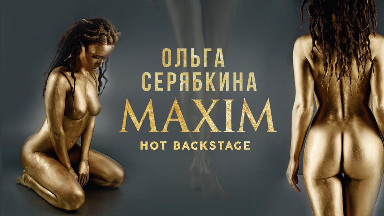 skachat-muziku-elena-temnikova-golie