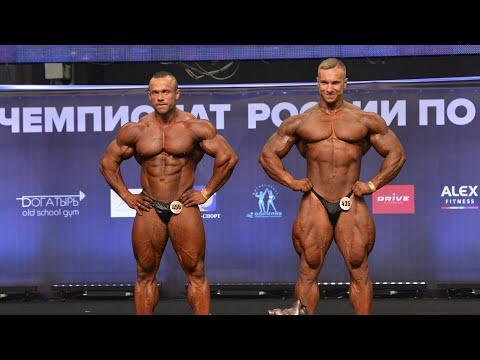 Чемпионат России по бодибилдингу - 2019 / бодибилдинг абсолютка в 4К