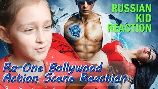 Ra-One Bollywood Movie Scene Reaction By Russian Kid