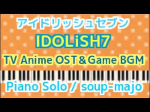 【アイナナ】IDOLiSH7/TV Anime OST&Game BGM/Piano Solo