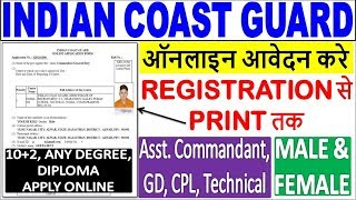 Indian Coast Guard Online Form 2019 - GD/Technical/AC/CPL || How to Fill Coast Guard Online Form