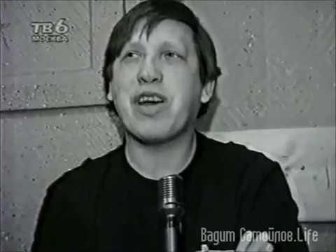 Александр Козлов. 1 марта - День памяти.