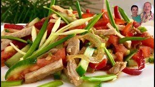 Супер быстрый и супер вкусный Салат на Пикник! | Весенний Салатик !