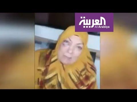 تفاعلكم : مطالبات بالاعتذار بعد اعتداء إيراني على مسنة عراقي  - نشر قبل 4 ساعة