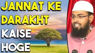 Jannat ke darakht paude kaise hoge - trees of paradise by adv. faiz syed