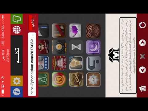 شرح البرنامج Arabic TTS -  تكلم